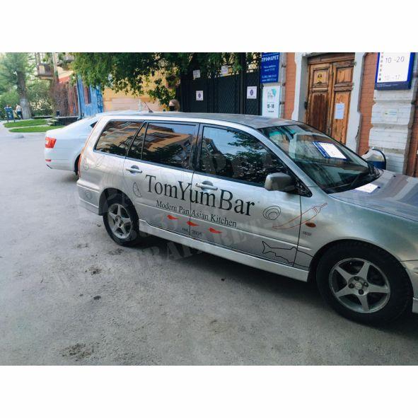 Брендирование автомобилей виниловой пленкой