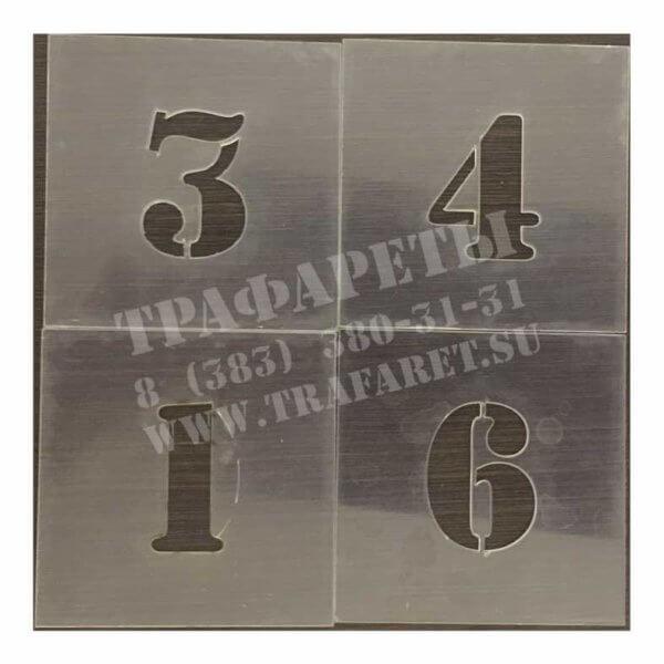 Комплект трафаретов «ЦИФРЫ» от 0 до 9, 10 шт, ПЭТ лазерный рез 2
