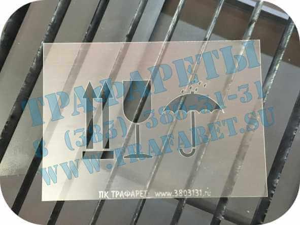 Маркировка грузов. Манипуляционные знаки ГОСТ 14192-96
