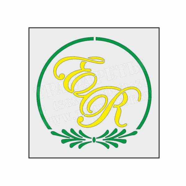 Фамильный герб. Монограмма с инициалами