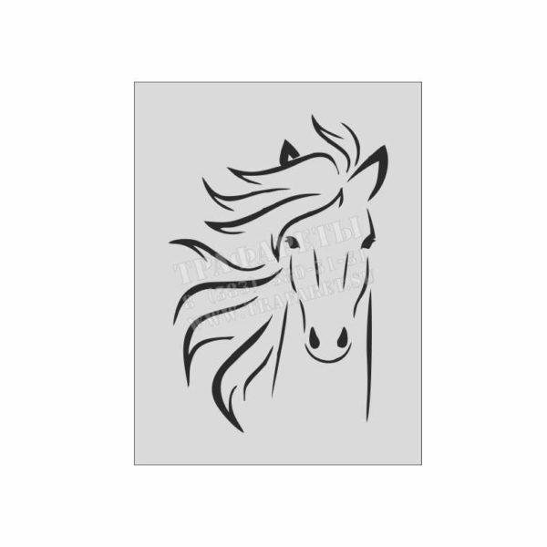 Трафарет голова лошади